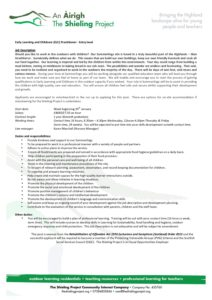 Summerlings Outdoor Nursery Job Description